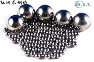 AISI1010 low carbon steel ball