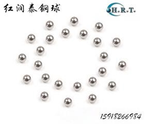 1.2mm Chrome Steel Ball (AISI52100) G10